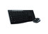 Logitech Wireless Keyboard and Mouse Combo MK270